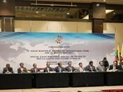 东盟十国承诺继续密切配合 大力打击跨国犯罪