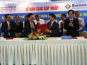 越南南方银行与西贡商业信用银行正式合并
