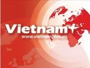 为越南农村工业产品寻找长期稳定的销售渠道