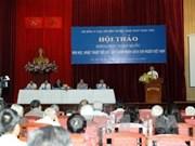 越南国家主席张晋创:文化既是目标又是国家可持续发展的动力