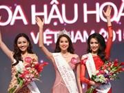 海防佳丽范氏香夺得2015年越南环球小姐选美大赛冠军