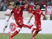 2016年亚洲U19青年足球锦标赛:越南U19足球队以5比0击败文莱U19足球队