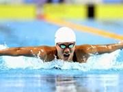 越南游泳运动员阮氏映圆荣膺两枚金牌