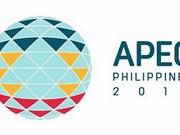 APEC粮食安全与绿色经济政策高级别对话会议在菲律宾召开