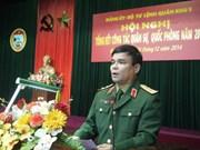越南政府总理任命四名新国防部副部长