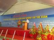 越南动工兴建清化省寿春机场导航台