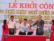 越南河静省鹿茸加工厂动工兴建