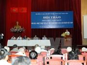 文学艺术与塑造越南人格