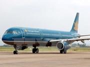 越航推出2016丙申年春节机票优惠活动