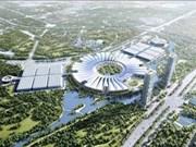 越南国家-国际会展中心项目建筑规划设计方案正式对外公布