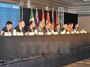 《跨太平洋伙伴关系协议》谈判结束