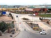 对广宁省各经济区和工业区投资的企业将享受许多优惠