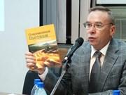 《今日越南》检索工具书在俄罗斯联邦亮相