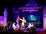 越南北江省举行第一届筹文曲艺术节