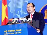 越南外交部发言人黎海平:TPP助推越南扩大合作潜力
