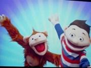 2015年儿童科教片节即将举行