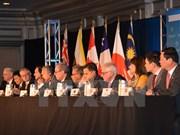 TPP谈判进程的主要里程碑