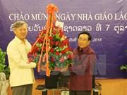 越南驻老大使馆举行老挝教师节纪念活动