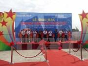越南商品周展销会在河内举行