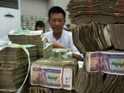 世行下调缅甸经济增长预测