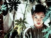 法国越裔导演电影《青木瓜之味》跻身亚洲百大影片