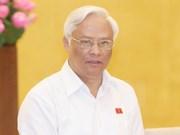 越南国会副主席汪周刘会见印尼人民协商会议法律分析机构代表团