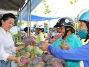越南农产品出口额达210多亿美元