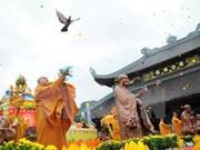越南与欧盟分享确保宗教信仰自由权的经验