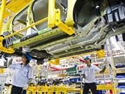 泰国拟大力吸引外国投资资金