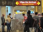 印尼对75个国家实施免签证政策