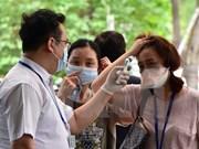 两天来泰国发现第二例中东呼吸综合征疑似病例