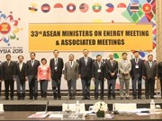 东盟与中日韩加强合作确保地区能源安全