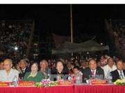 越南北江省建省120周年庆典隆重举行