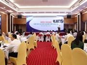 越南广宁省芒街经济区:发挥自身优势 大力吸引投资