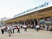 胡志明市新山一国际航空港调整规划具体内容对外公布