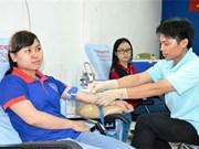 胡志明市数百人参加无偿献血活动
