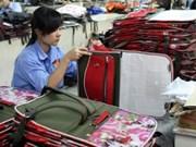《跨太平洋伙伴关系协定》——越南企业主动参与其中