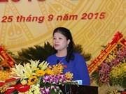 古巴和越南清化省妇女进行交流分享工作经验