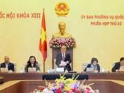 越南第十三届国会常务委员会第四十二次会议在河内召开