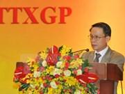 越南解放通讯社成立55周年纪念活动在胡志明市举行