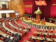 越共第十一届中央委员会第十二次会议发表公报