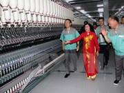西宁省年产量15800吨纱线的棉纱厂竣工