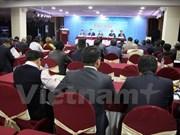 俄罗斯越南商人增进团结相互帮助
