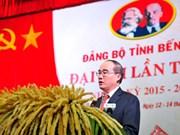 阮善仁同志出席越共槟椥省第十次代表大会
