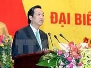 陶玉容同志:充分发挥中央直属机关中党组织的政治核心作用