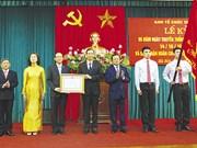 越南河内市市委组织部举行党组织部门传统日85周年纪念典礼