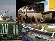 马航MH17空难:马方拟设立独立国际法庭荷兰安全委公布最终调查报告