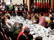 缅甸继续将5支民族武装从非法组织名单中除名