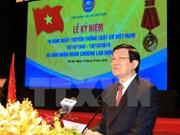 越南国家主席张晋创出席律师传统日70周年纪念仪式