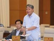 越南国会常委会第42次会议就加入《海牙送达公约》提出意见